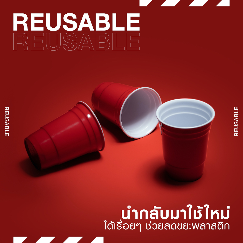 RED CUP PLUS | แก้วสีแดงแบบแข็ง